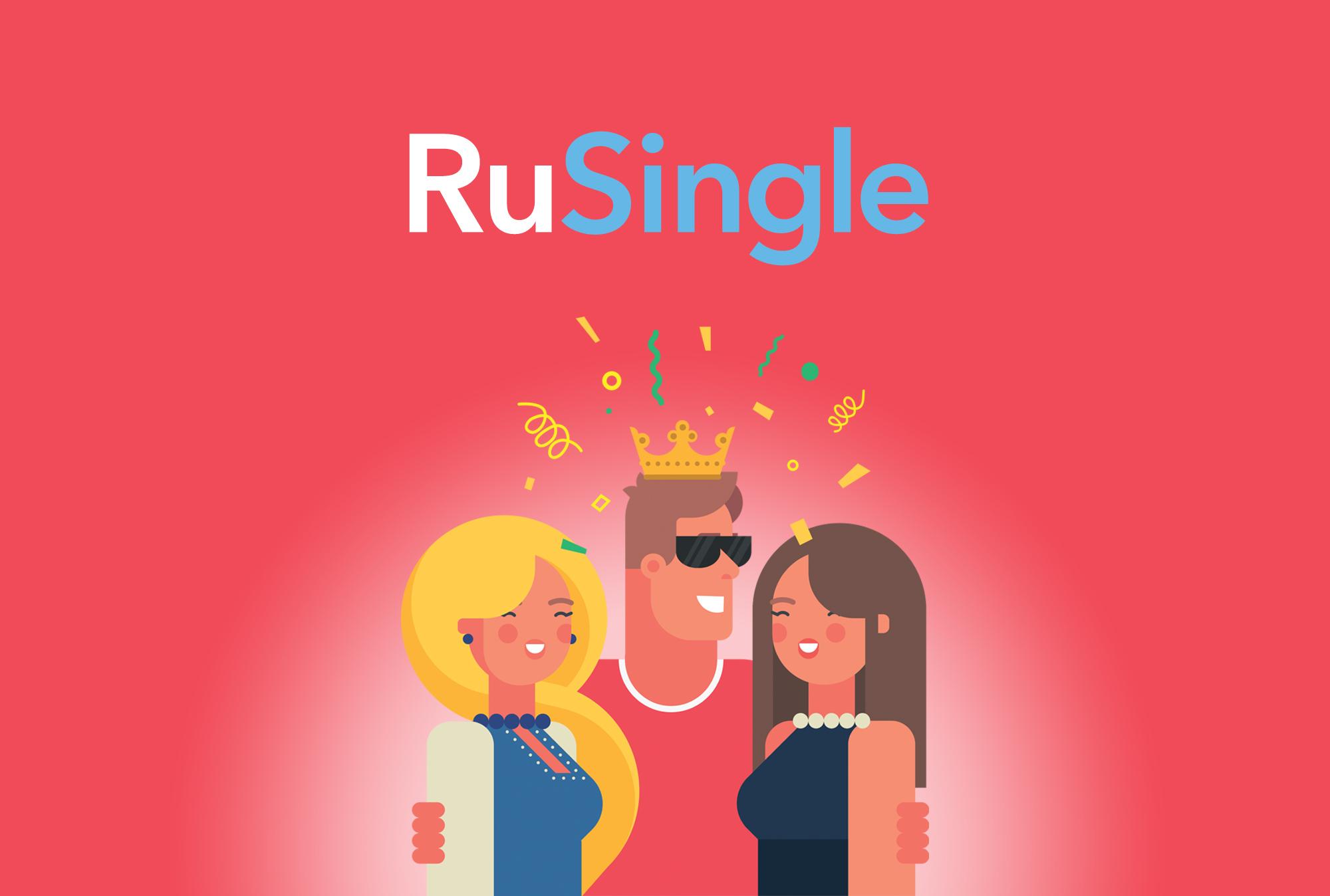 RuSingle